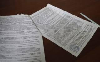 Договор купли продажи между ИП и ООО