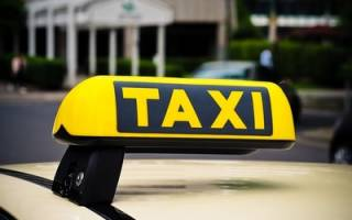 Лицензия на пассажирские перевозки такси
