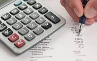 Как рассчитать стоимость кредита формула