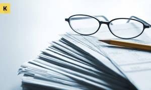 Какая должность у ИП при заполнении документов?