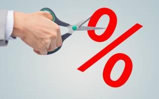 Подоходный налог 2018 сколько процентов