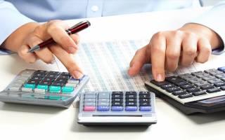 Какие налоги платит ООО на ОСН?