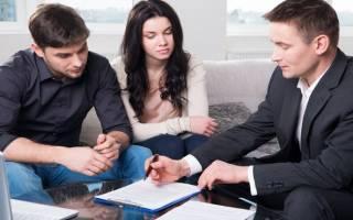 Как стать поручителем по кредиту