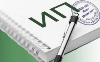Должность ИП в документах если он один?
