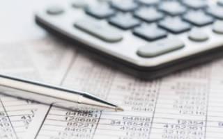 Доход минус расход налогообложение какой процент?