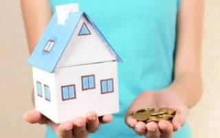 Сколько должна быть зарплата чтобы дали ипотеку