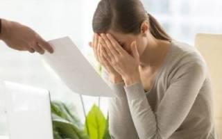 Когда увольнять сотрудников при ликвидации ООО?