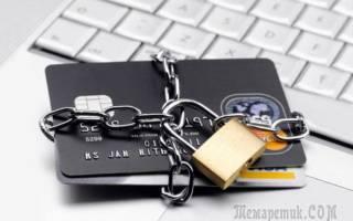 Заявление чтобы сняли ошибочно оформленный кредит