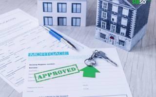 Какие документы для оформления ипотеки