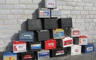 Нужна ли лицензия на прием аккумуляторов?