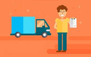 Сдача автомобиля в аренду юридическому лицу налогообложение