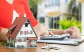 Как перевести ипотеку на другого человека