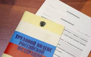 Договор найма работника без уплаты налогов образец