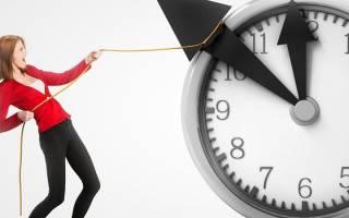 Как оформить отсрочку платежа по кредиту