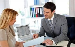 Как получить ипотеку если официально не работаешь