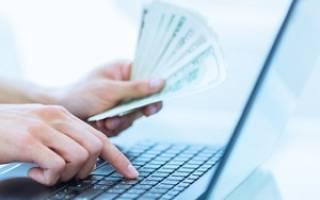 Обучение сотрудников за счет организации налогообложение