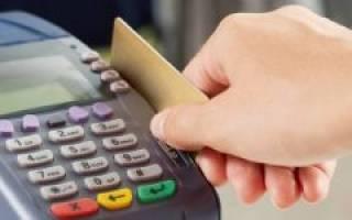 Возврат безналичной оплаты по кассе