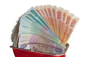 Какой доход не подлежит налогообложению НДФЛ?