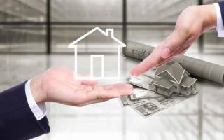 После погашения ипотеки как снять обременение