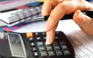 Как вернуть 13 процентов от кредита