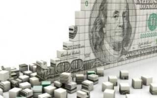 Оплата уставного капитала ООО при создании