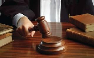 Что говорить на суде по кредиту