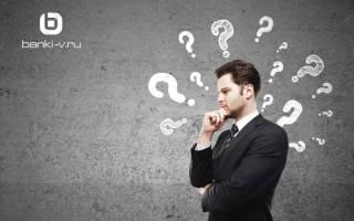 Как взять кредит предпринимателю