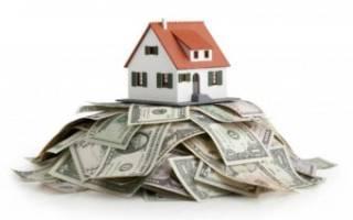 Как перекредитовать ипотеку в другом банке