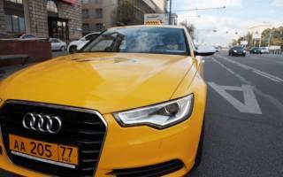 Получение лицензии такси без ИП