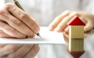 Какие нужны документы для оформления ипотеки