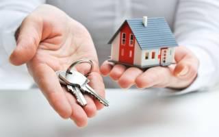 При покупке квартиры возврат налога 13 процентов