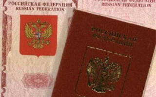 Смена паспорта генерального директора ООО кого уведомлять?