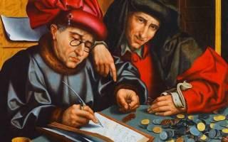 Чем отличается ссуда от кредита?