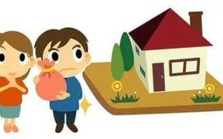 Выгодно ли рефинансировать ипотеку?