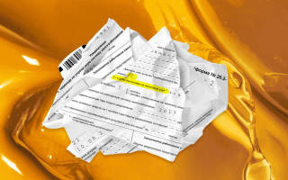 Ставка минимального налога по упрощенной системе налогообложения
