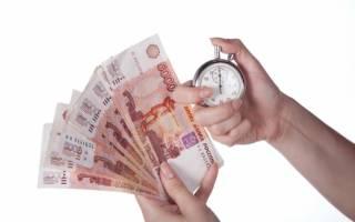 Как узнать сколько должен по кредиту