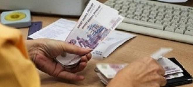 Выдача зарплаты через кассу документы