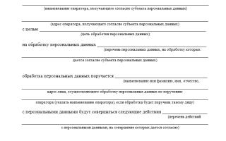 Проверить лицензию Роскомнадзора
