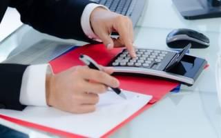 Какие налоги платит ИП за работника