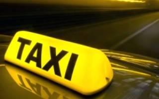 Нужна ли лицензия таксисту?