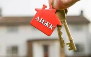 Как узнать номер закладной по военной ипотеке