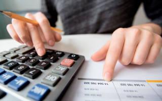 Виды налогообложения для ИП в 2017 году