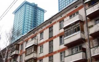 Как оформляется ипотека на вторичное жилье