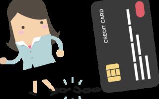 Как расплатиться с кредитами и стать свободным