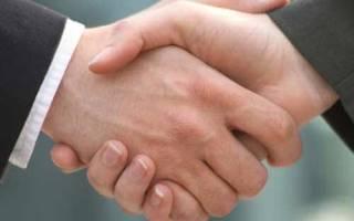 Доверительное управление ООО как правильно оформить?