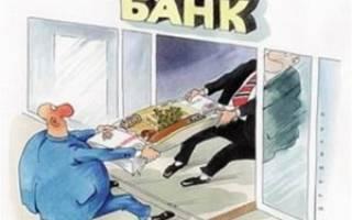 Как выкупить кредит у банка
