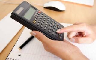 Преимущества и недостатки общей системы налогообложения