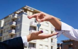 Что нужно чтобы дали ипотеку