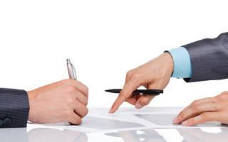 Как получить кредит без страховки