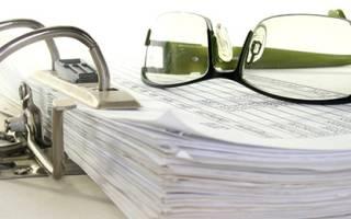 Срок хранения кассовой книги и кассовых документов